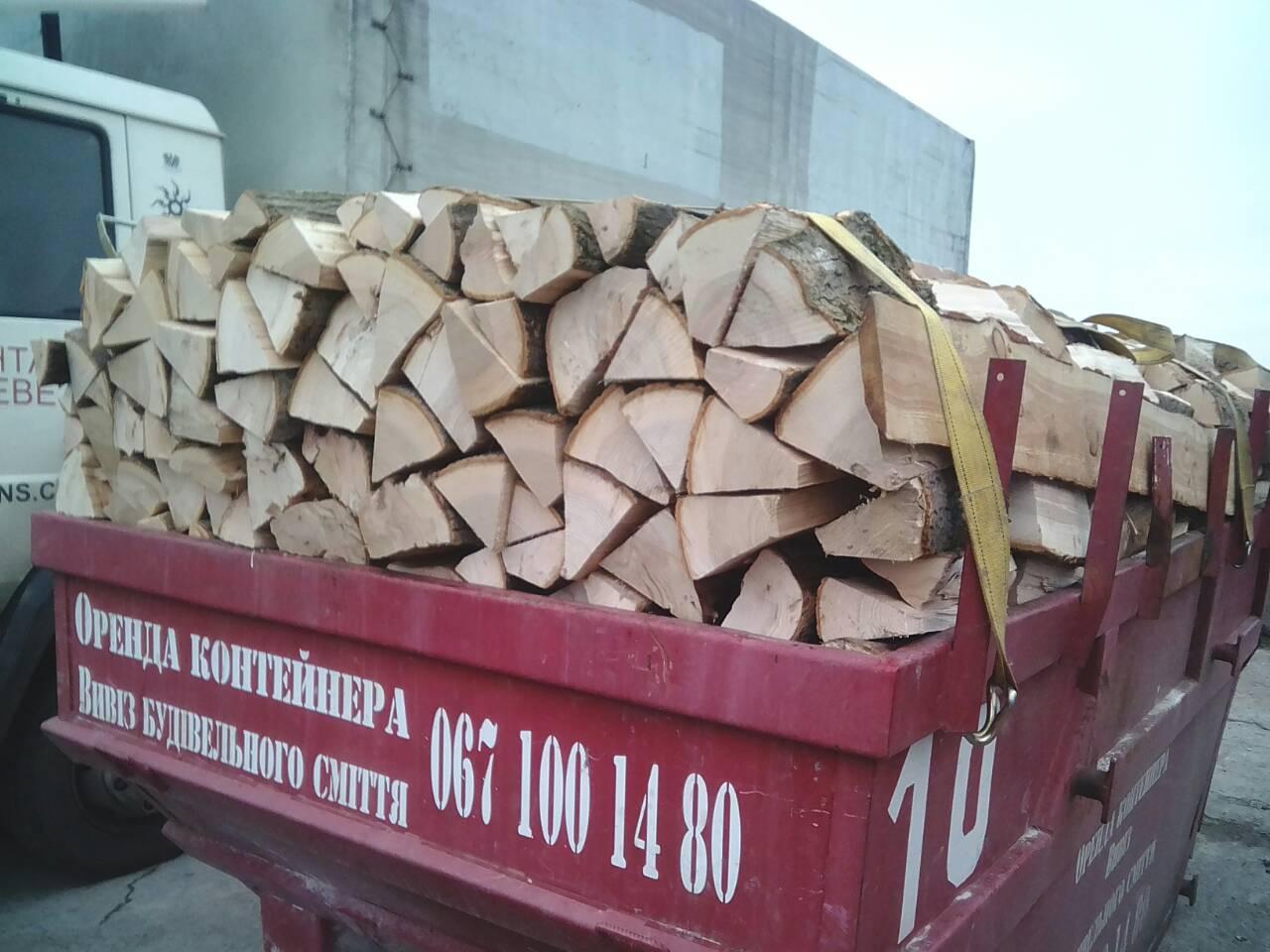 Продаж дров у Львові